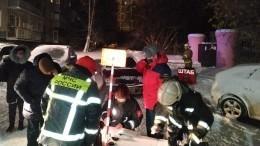 Названа причина гибели людей при пожаре вдевятиэтажке вЕкатеринбурге