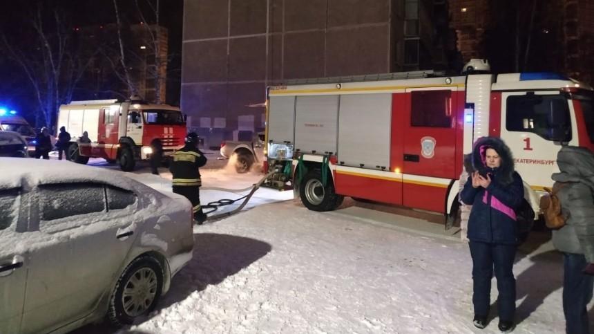 Молившая оспасении при пожаре екатеринбурженка погибла вместе сдочерью