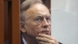 Защита историка-расчленителя Олега Соколова обжаловала приговор