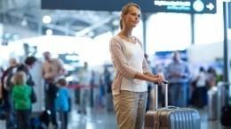 Названы самые желанные уроссиян страны для поездок в2021 году