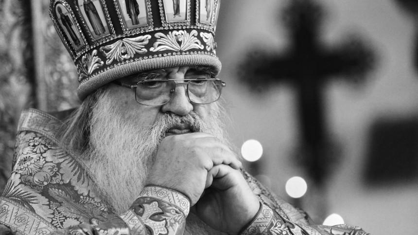 Умер соперник патриарха Кирилла вборьбе запрестол митрополит Филарет