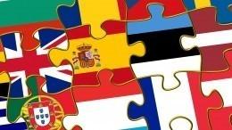 Тест: Как хорошо вызнаете флаги стран?
