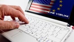 Оформление электронных виз РФдля иностранцев приостановлено