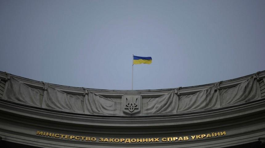 Киев предложил Москве покинуть Донбасс по«золотому мосту»