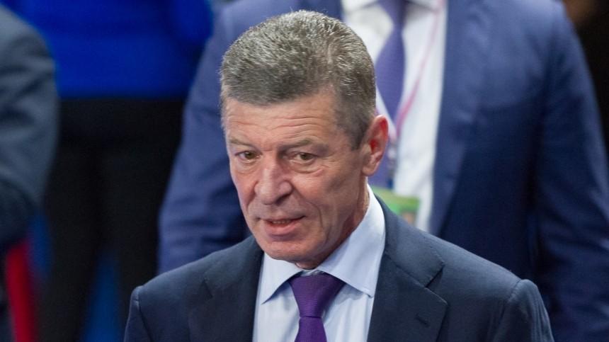 «Похвастаться нечем»: Дмитрий Козак опереговорах «нормандского формата»