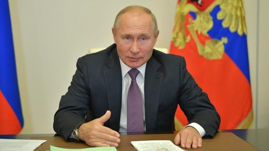 Путин может озвучить послание кФедеральному собранию вближайший месяц