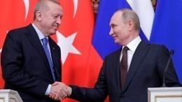 Эрдоган пообещал внести вклад для поддержания мира вНагорном Карабахе