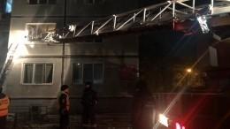 Уголовное дело возбуждено пофакту гибели пяти человек впожаре вХабаровске