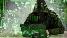 Раскрыта новая схема взлома аккаунтов всоцсети «ВКонтакте»