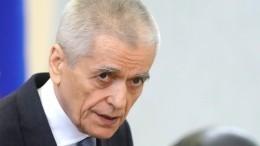 «Безответственно!»— Онищенко раскритиковал ВОЗ запрогноз тяжести пандемии COVID