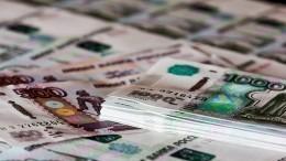 Мошенничество «по-приколу»: сотрудница инкассаторской фирмы четыре года меняла купюры нафальшивки