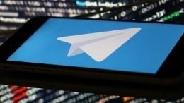 Дуров назвал приток людей вTelegram «крупнейшей цифровой миграцией»