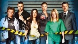 Тест: Хорошоли вызнаете героев сериала «След»?
