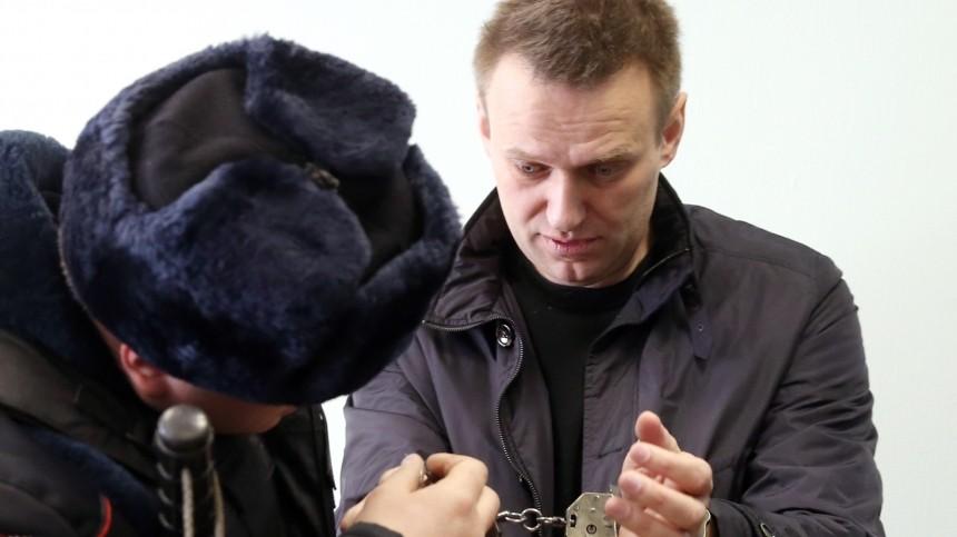 ФСИН намерена задержать Навального повозвращении вРоссию