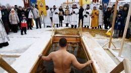 Как будут проходить крещенские купания вусловиях пандемии?