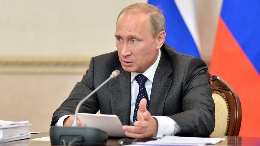 Путин призвал следователей оперативно реагировать наугрозы киберпреступности