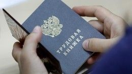 Путин поручил главе Удмуртии контролировать уровень безработицы врегионе