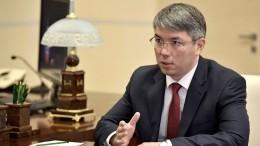 Глава Бурятии отправил правительство республики вотставку