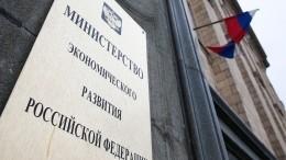 ВРоссии хотят запретить покупку банков государством