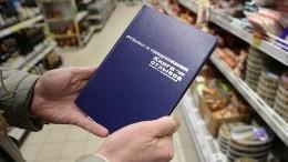 «Дайте жалобную книгу!»— вРоссии хотят вернуть «пережиток прошлого»