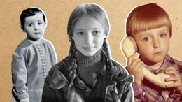 Тест: Угадайте российских знаменитостей пофото вдетстве