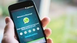 WhatsApp отложил изменение своих правил нафоне оттока пользователей