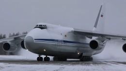 Видео: Россия впервые вистории подняла внебо сразу шесть сверхтяжелых самолетов