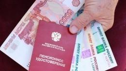 Кто будет получать пенсию больше 30 тысяч рублей в2021 году?