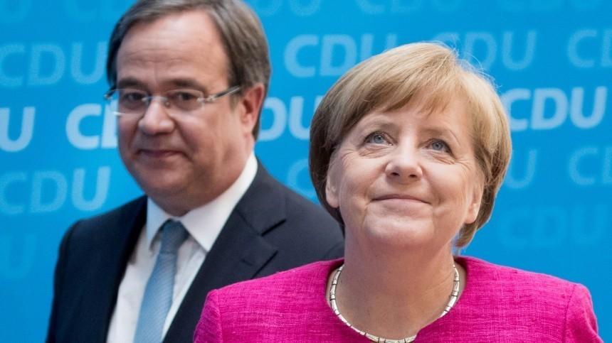 Преемник Меркель? Чем известен избранный глава ХДС ФРГ Армин Лашет