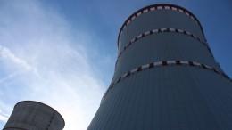 ВБелоруссии отключили отсети первый блок АЭС