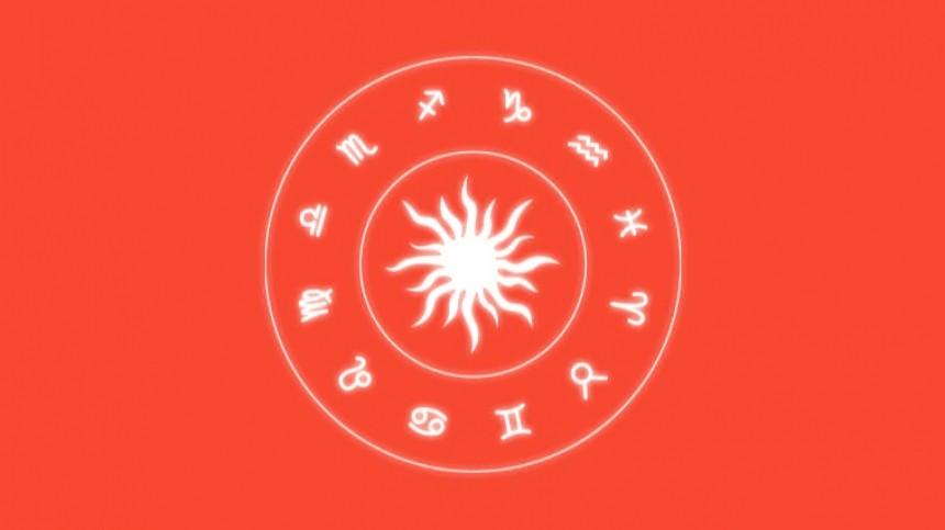 🧙♀ Гороскоп насегодня, 17января, для всех знаков зодиака