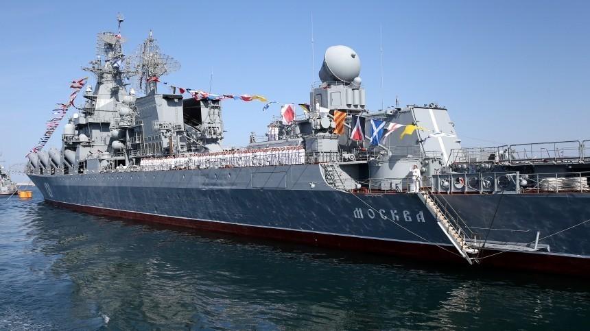 ВСША назвали доминирующие вЧерном море российские корабли