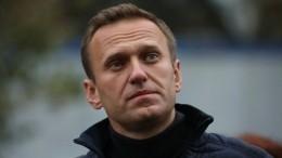 Алексея Навального задержали ваэропорту «Шереметьево»