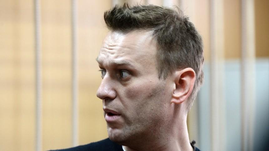 ВМИД РФответили «обеспокоенным» судьбой Навального зарубежным деятелям