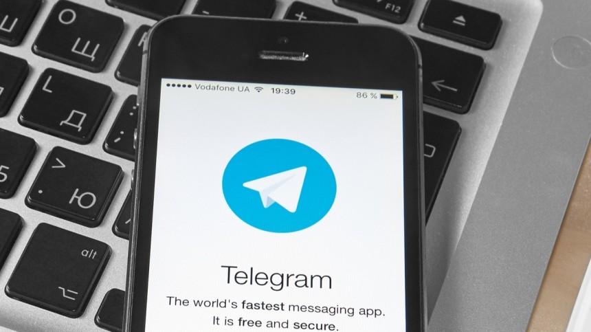 «Особо опасен»: НКО требует отApple удалить Telegram изApp Store