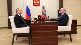 Путин обсудил сФрадковым аспекты работы института стратегических исследований