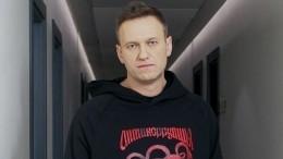Навального отправили вСИЗО, где онбудет отбывать арест— видео