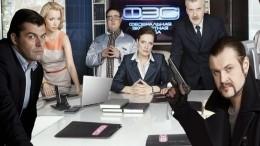 Тест: Кто выизгероев сериала «След»?