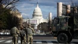Армейские подразделения иблокпосты: Как вСША готовятся кинаугурации Байдена