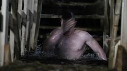 Морозы ивирус непомеха: Как проходят крещенские купания вусловиях пандемии?