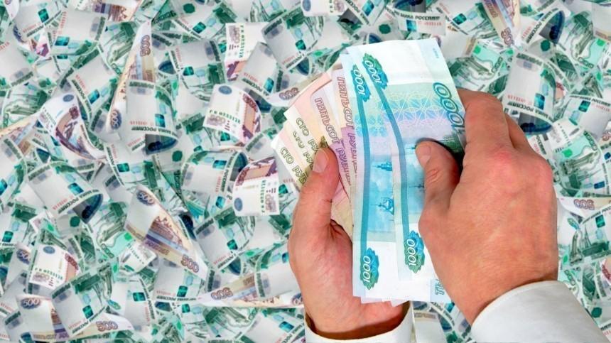 ТОП-5 знаков зодиака, привлекающих ксебе деньги