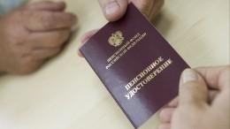 Право досрочного выхода напенсию получит еще одна категория россиян