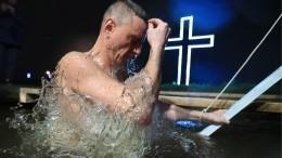ОтСахалина доСирии: россияне отмечают Крещение Господне