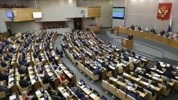 Заключительная для седьмого созыва весенняя сессия открылась вГосдуме