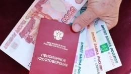 Каким категориям россиян увеличат выплаты с1февраля 2021 года?