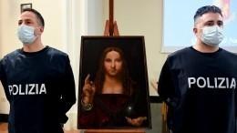 Обнаружена украденная копия картины Леонардо даВинчи
