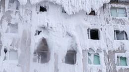 Арктическая мерзлота: Как общежитие вЧелябинской области превратилось вледяную пещеру?