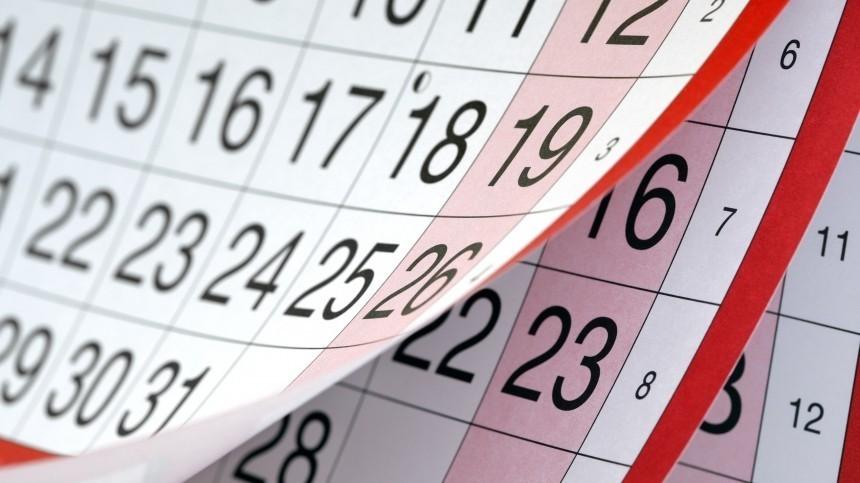 Какой месяц в2021 году будет самым удачным для каждого знака зодиака?