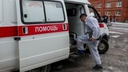 ВПриморском крае подростков госпитализировали сотравлением газом