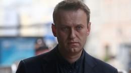 Песков назвал «лохотроном» сбор денег на«расследования» ФБК